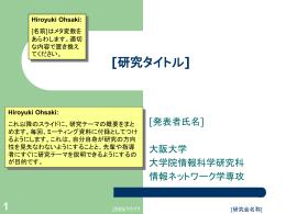 Hiroyuki Ohsaki