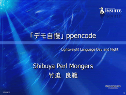 ppencode