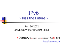 IPv6 ~Kiss the Future