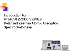 更なる原子吸光スペシャリストへの測定のコツ