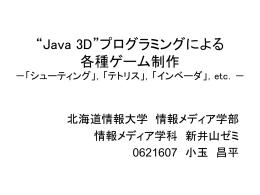 0621607-20100201