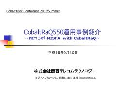 Cobalt User Conference 2003/Summer