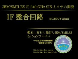 PPT - Ken`ichi Kikuchi Homepage