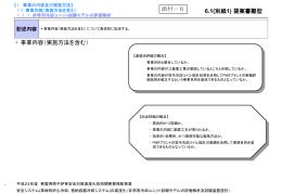 (ppt版はこちら(132KB))