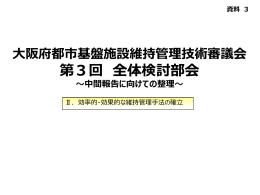 PowerPointファイル/73KB
