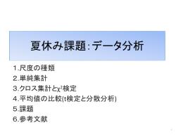 4 - lab.twcu.ac.jp