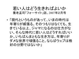 (対応あり).