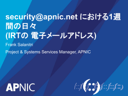 janog29-apnic-after-salanitri-japanese