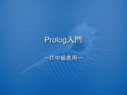 Prolog(1)
