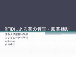 06k0039 山本