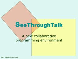 SeeThroughTalk
