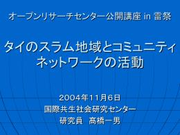533K - 東洋大学