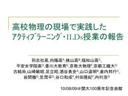 発表資料 - Hisashi Kogetsu