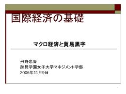 (06) 11/09