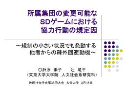 PowerPoint形式(119 KB)