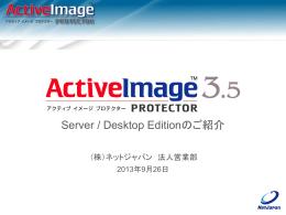 重複排除圧縮 - NetJapan