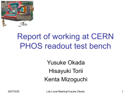 Report of PHOS readout test bench