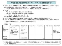 20090105_1shiryou7