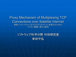ppt - 村田研究室