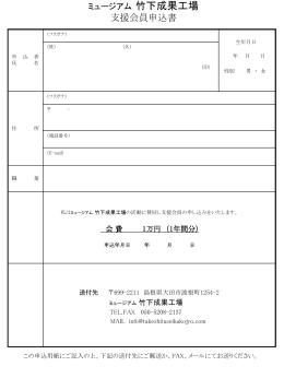 日本英語コミュニケーション学会 (The Japanese Association for