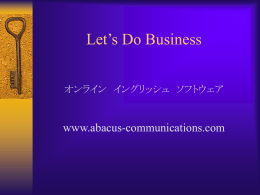 1.1About us - Abacus Communications Ltd.