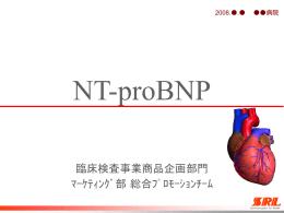 NT-proBNP (pg/mL)