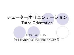 言語学習センター