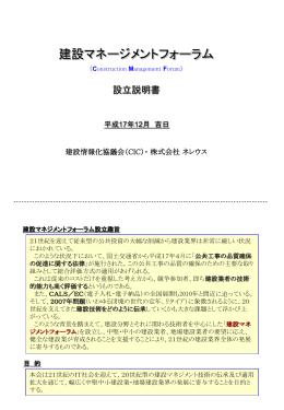 「060303_CMF_image」をダウンロード