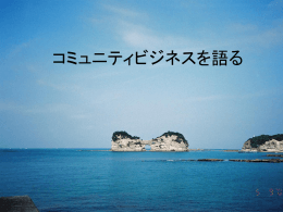 「tanabe」をダウンロード
