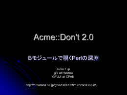 Acme::Don`t 2.0