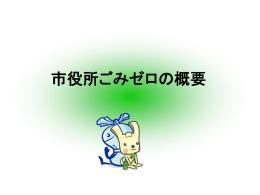 オフィス3R夢プラン策定シート