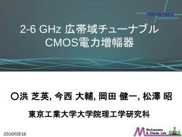 Presentation - 松澤・岡田研究室