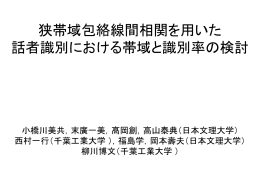 資料 - 日本文理大学