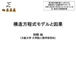 1. スライド