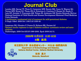 問題1 - 埼玉医科大学総合医療センター 内分泌・糖尿病内科