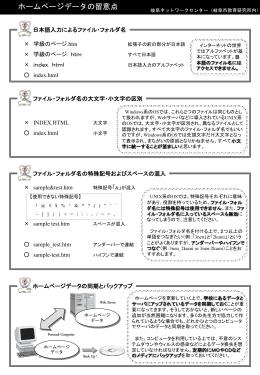 PowerPoint プレゼンテーション - 岐阜市教育情報ネットワーク ポータル