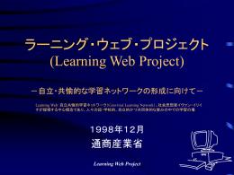 コンセプト(128KB, PowerPoint97文書)
