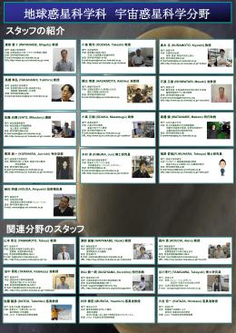 20110707_poster_staff