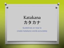 in Katakana