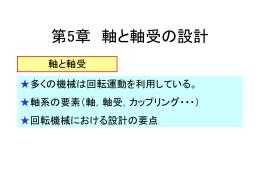 H14講義用スライド(MS-PowerPoint簡易版,820kB)