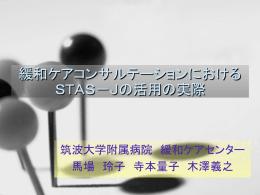 スライド(PPTファイル:207KB)