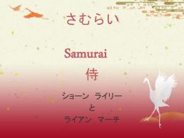 Samurai ftwwwwwww