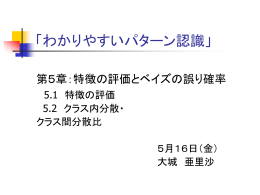 oshiro2