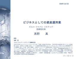 第10回講義資料(12月16日分) - 京都大学 大学院経済学研究科・経済学部