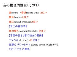 講義資料1-ppt