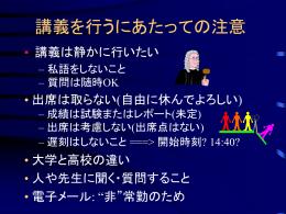 プレゼンテーションのダウンロード(text00_01)