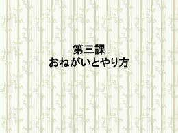 B - Nihongo Ganbaru