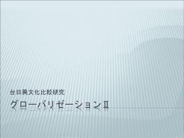 ガイダンス/研究における理論の意味