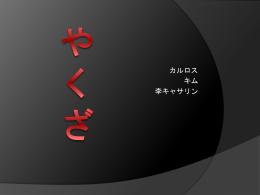 yakuza_vs2