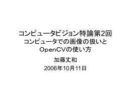 CV02-2
